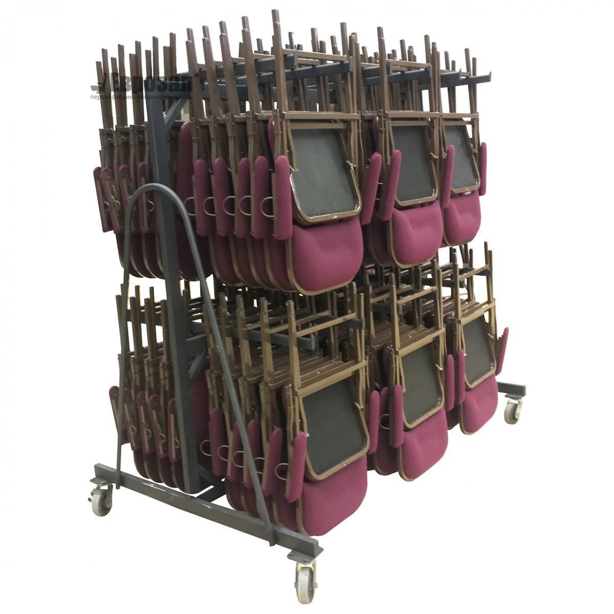 Тележка для стульев